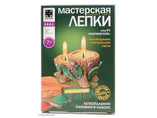 Глиняная свеча Сказочный пенек Фантазер 217022