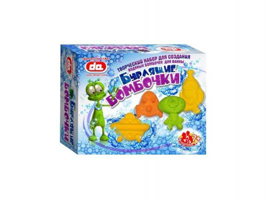 Набор для творчества Дети Арт Бурлящие бомбочки для ванны: Инопланетяне от 7 лет да17001 набор для изготовления мыла дети арт фрукты от 7 лет да10004