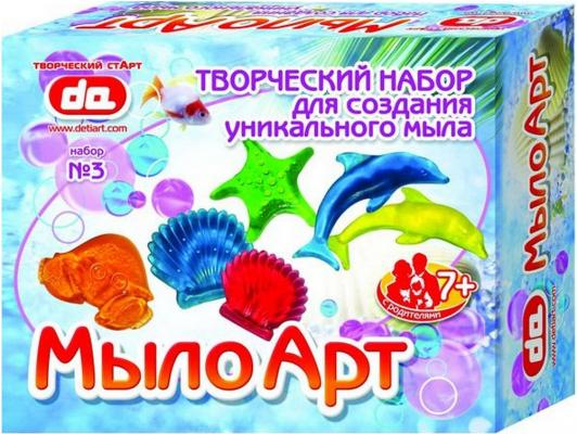 Набор для изготовления мыла Дети Арт Море от 7 лет да10003