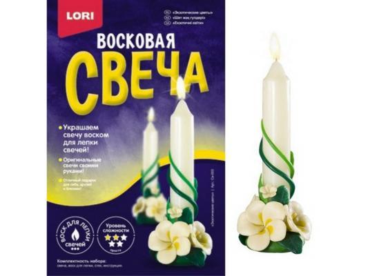 Набор Слепи свечу Экзотические цветы LORI Св-003 цена и фото