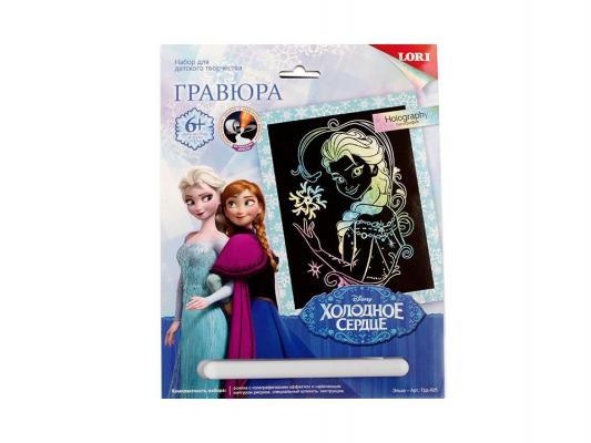 Гравюра Lori Disney Холодное сердце с голографическим эффектом Эльза для девочки от 6 лет Грд-025 гравюра disney lori в ассортименте