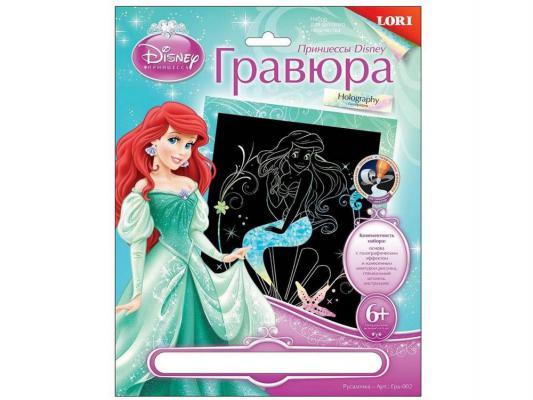 Купить Гравюра Lori Принцессы Disney Русалочка большая с голографическим эффектом для девочки от 6 лет Грд-002, Гравюры