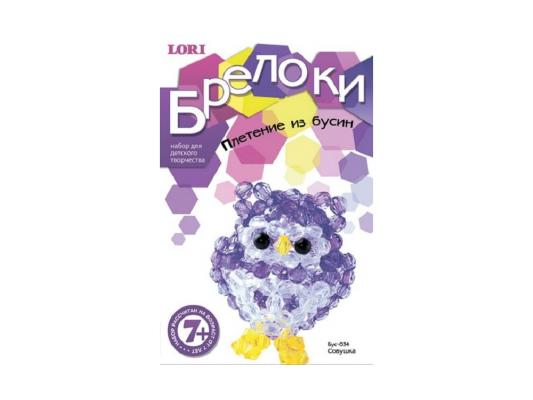 Купить Набор для плетения Lori Брелоки Совушка из бусин от 7 лет Бус-034, Бисероплетение и украшения своими руками