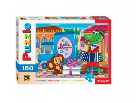 Купить Пазл Step Puzzle Чебурашка 160 элементов 72006, Пазлы-картины