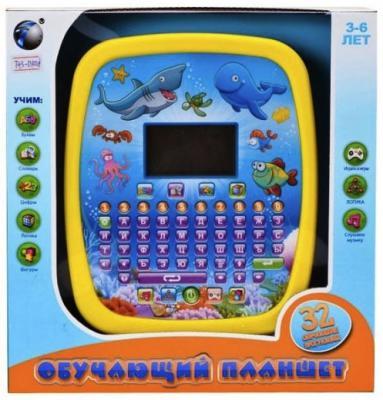 Детский обучающий планшет Shantou Gepai Морской мир, 32 функции, ЖК экран 635BR-2
