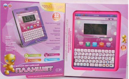 Детский обучающий планшет Shantou Gepai русско-английский, розовый, ЖК экран, 32 функции обучения, музыка, развлечения 7243