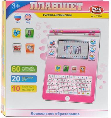 Детский обучающий планшет Shantou Gepai эл., русско-англ., 60 функц., 20 игр, 10 мелодий 7396