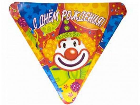 Гирлянда Веселая Затея С ДР Клоун 200 см 1 шт 1505-0083 от 123.ru