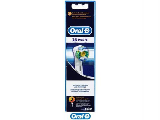 Насадка для зубной щётки Braun Oral-B 3D White EB18-4 кроме з/щ серии Pulsonic Sonic Complete Vitality Sonic CrossAction Power 81317998 насадка для блендера braun mq40 white
