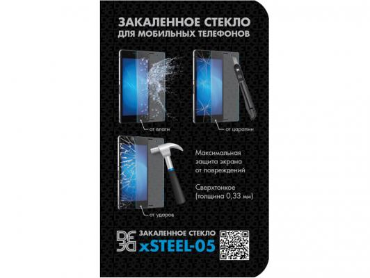 Защитное стекло DF hSteel-05 для HTC Desire 816G