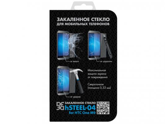 Защитное стекло DF hSteel-04 для HTC One M9