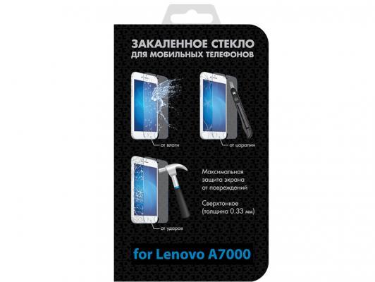Защитное стекло DF LSteel-29 для Lenovo A7000 аксессуар закаленное стекло lenovo s60 df lsteel 31