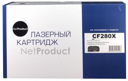 Картридж NetProduct CF280X для HP LJ Pro 400 M401/Pro 400 MFP M425v черный 6900стр