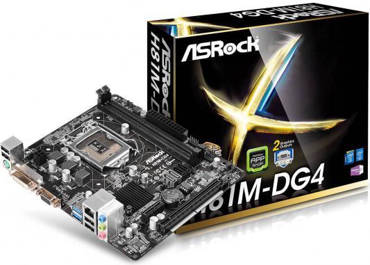 Материнская плата ASRock H81M-DG4 Socket 1150 Intel H81 2xDDR3 1xPCI-E 16x 1xPCI-E 1x 2xSATAIII 2xSATAII 5.1 Sound Glan D-Sub DVI mATX Retail