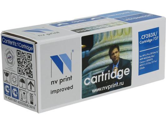 Картридж NV-Print CF283X для LJ MFP M125/M127/Canon MF 211/212w/216n/217w/ 226dn/229dw черный 2500стр картридж nv print совместимый hp cf283x для hp lj mfp m125 m127