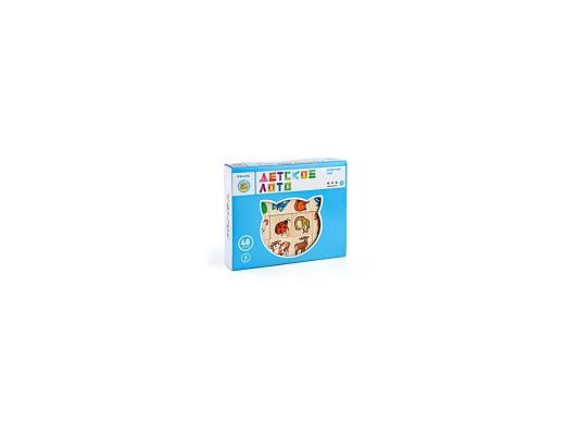 Настольная игра Томик лото Животный мир 48 шт. 6-2222-2 деревянные игрушки томик лото предметы 48 шт