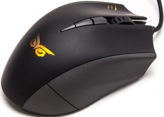 Мышь проводная ASUS Strix Claw Dark чёрный USB asus a3v купить б у