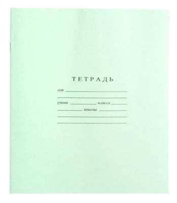 Тетрадь школьная ГОЗНАК С 264/5 12 листов клетка скрепка