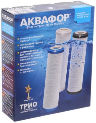 Комплект сменных модулей для фильтра Аквафор РР5-В510-02-07 аквафор комплект модулей для аквафор трио в510 03 02 07