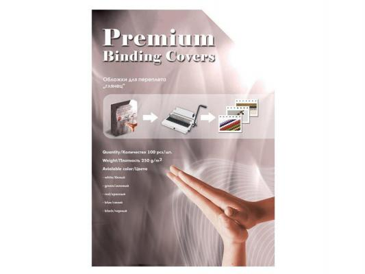 Обложки Office Kit GBKA400250 А4 250г/м2 черный 100шт