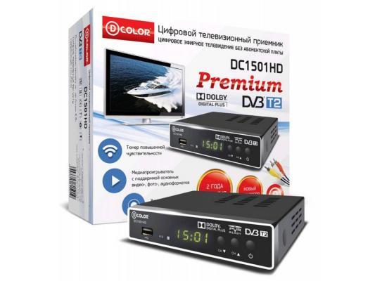 Тюнер цифровой DVB-T2 D-Color DC1501HD черный тюнер dvb t2 d color dc700hd