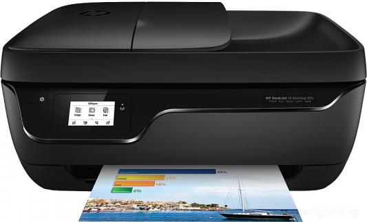 МФУ HP DeskJet Ink Advantage 3835 F5R96C цветное A4 20/16ppm 1200x1200dpi Wi-Fi USB мфу струйный hp deskjet ink advantage 3835 a4 цветной струйный черный [f5r96c]