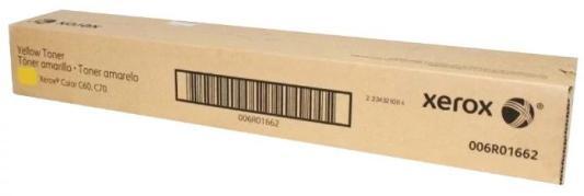 Картридж Xerox IC-CLI451M XL для для Xerox C60/C70 34000стр Желтый