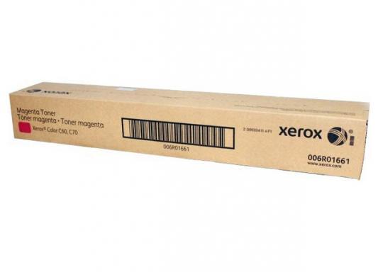 Картридж Xerox PS-ZT-2450E для для Xerox C60/C70 32000стр Пурпурный