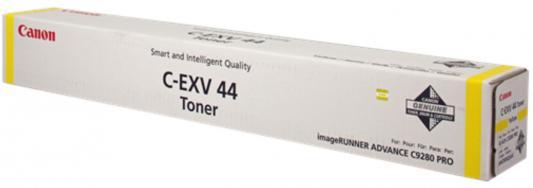 Тонер Canon C-EXV 44Y для iR ADV C9280 PRO желтый 6947B002  тонер canon c exv 44c для ir adv c9280 pro голубой 6943b002