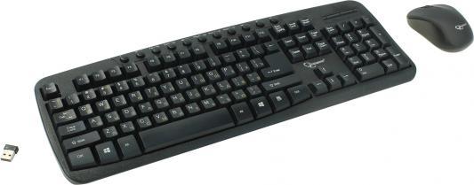 Комплект Gembird KBS-7003 черный USB
