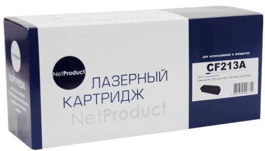 Картридж NetProduct CF213A для HP CLJ Pro 200 M251/MFPM276 1800стр Пурпурный картридж hp cf213a 131a для laserjet pro 200 m251 mfp m276 пурпурный