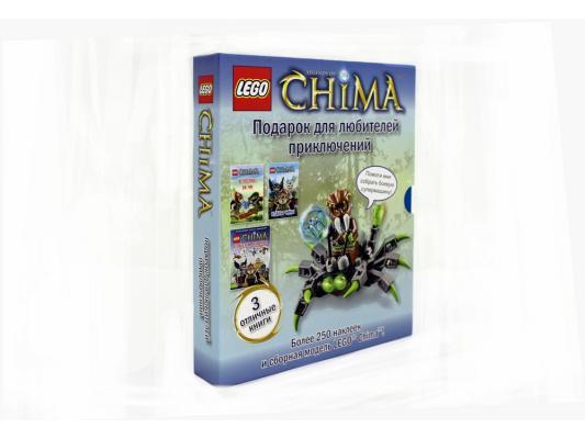 Купить LEGO Легенды Чимы. Книги приключений Подарок для любителей приключений. Набор (2 книги + набор наклеек + мини-набор LEGO), Эксмо, Книги по мотивам LEGO