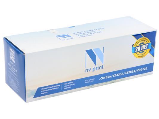 Картридж NV-Print CE278A/728 для HP P1566/P1606 Canon MF4410/4430/4450/4550/4570/4580 черный 2100стр