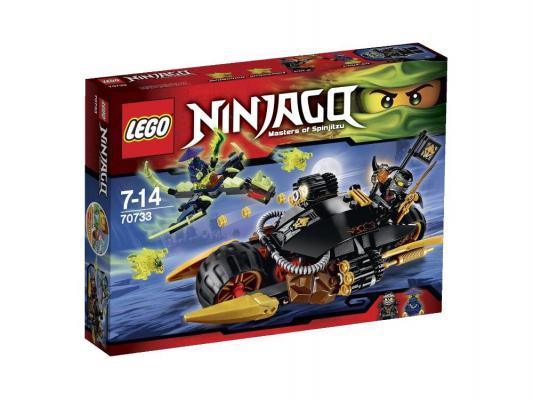 Конструктор Lego Ниндзяго Бластер-байк Коула 212 элементов 70733