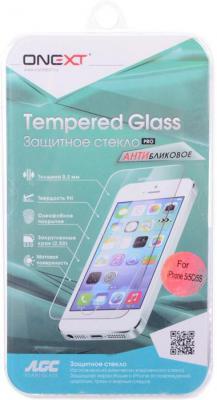Защитное стекло Onext антибликовое для iPhone 5 iPhone 5S iPhone 5C 0.3 мм 28606