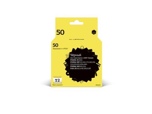 Картридж T2 IC-CPG50 для Canon PIXMA iP2200 MP150 450 460 MX300 310 AX-JX200 210P 500 510P черный