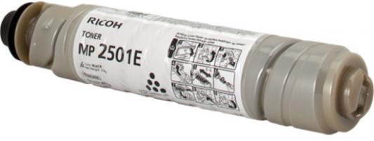 Тонер Ricoh 841769/841991/842009 MP 2501 для Aficio MP2001/2001L/2001SP/2501L/2501SP черный 9000стр ec j6100 001 compatible replacement projector lamp with housing for acer p1165e p1165p happybate
