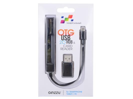 Картридер внешний Ginzzu GR-513UB USB2.0 OTG/SD/SDHC/SDXC/microSD/microSDHC/microSDXC/MMC черный