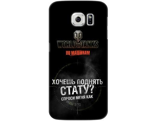 Чехол Deppa Art Case и защитная пленка для Samsung Galaxy S6, Танки_Стату, deppa чехол air case и защитная пленка для samsung galaxy a7 2016 серый deppa 83237