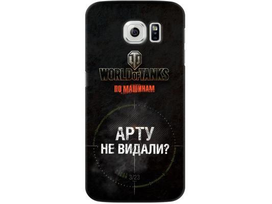 Чехол Deppa Art Case и защитная пленка для Samsung Galaxy S6, Танки_Арту не видали, чехол deppa art case и защитная пленка для samsung galaxy s6 edge танки арту не видали