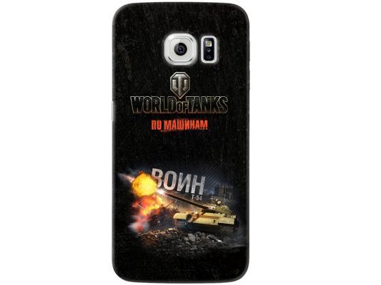Чехол Deppa Art Case и защитная пленка для Samsung Galaxy S6 edge, Танки_Воин, чехол deppa art case и защитная пленка для samsung galaxy s6 танки разведчик