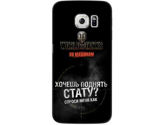 Чехол Deppa Art Case и защитная пленка для Samsung Galaxy S6 edge, Танки_Стату, цена