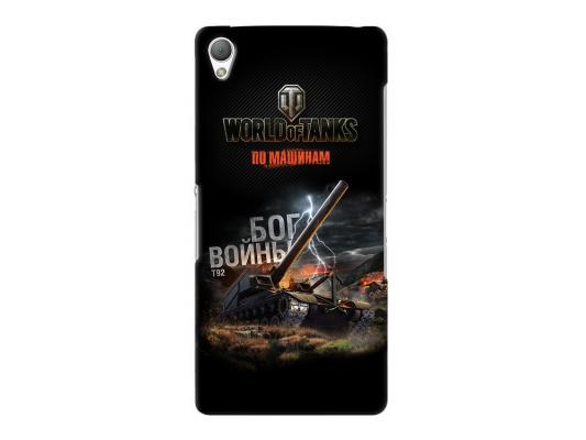 Чехол Deppa Art Case и защитная пленка для Sony Xperia Z3, Танки_Бог войны, deppa wallet cover чехол для sony xperia z3 white