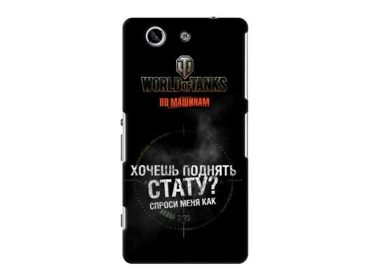 Чехол Deppa Art Case и защитная пленка для Sony Xperia Z3 Compact, Танки_Стату,