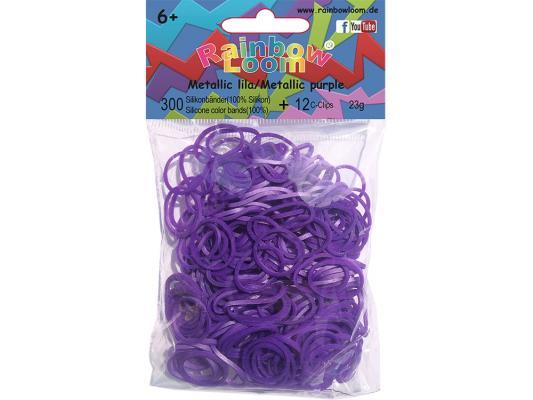 Резинки для плетения Rainbow Loom Силикон Металлик/Фиолетовый 20327 от 6 лет 300 шт
