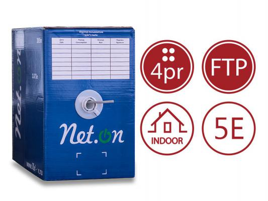 Кабель F/UTP indoor 4 пары категория 5e Net.on 4x2x0,5 CCA PVC 305м 01-1001