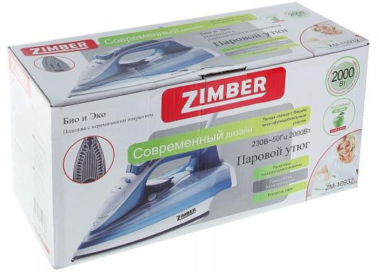 Утюг Zimber ZM-10932 2000Вт синий цена