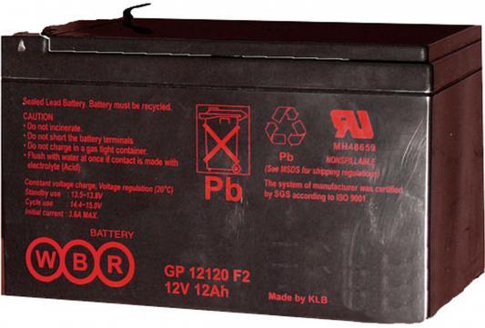Батарея WBR GP 12120 F2 12V/12AH