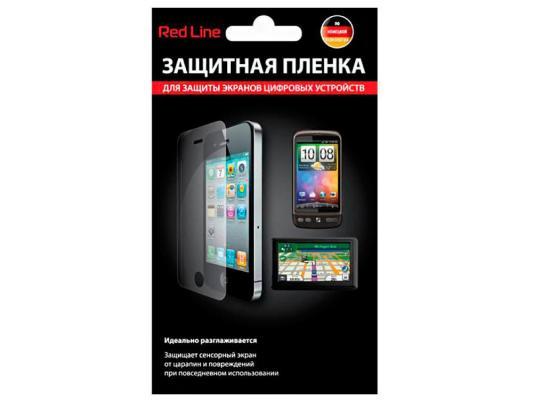 Пленка защитная Red Line для Sony Xperia M5 матовая