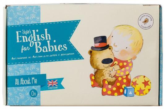 Комплект Умница Skylark English for Babies S01 умница профессии городские службы